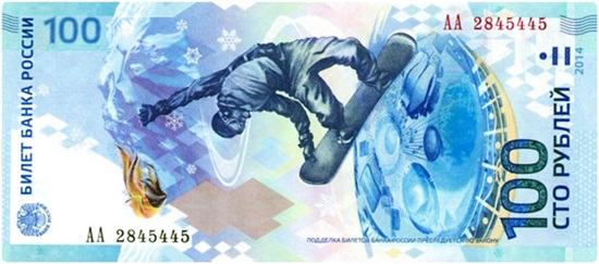 Đây là tiền tệ của quốc gia nào? - 6