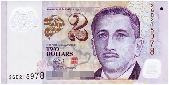 Đây là tiền tệ của quốc gia nào? - 7