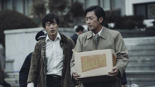 Bộ phim khiến tổng thống Hàn rơi nước mắt đoạt giải Baeksang - 1
