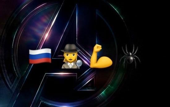 Nhận dạng 9 nhân vật trong Avengers: Infinity War qua hình icon - 7