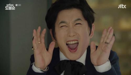 Kim Won Hae trongStrong Woman Do Bong Soon.