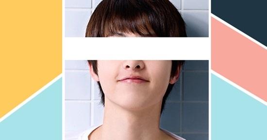 Nhận diện sao Hàn bị che mắt - 3