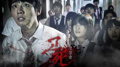 10 phim kinh dị đáng sợ nhất màn ảnh Hàn - 5