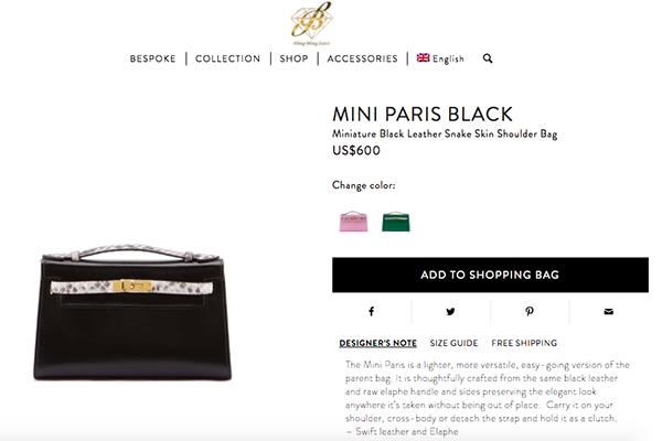 Trên thực tế, chiếc clutch của Nhã Phương đến từ Blingbling Sister - một thương hiệu phụ kiện đến từ Thái Lan và được xem là phiên bản giá rẻ của Hermes. Giá chiếc túi của nữ diễn viên là gần 14 triệu đồng - khá mềm mại khi so với bản gốc và những chiếc túi đắt tiền khác.