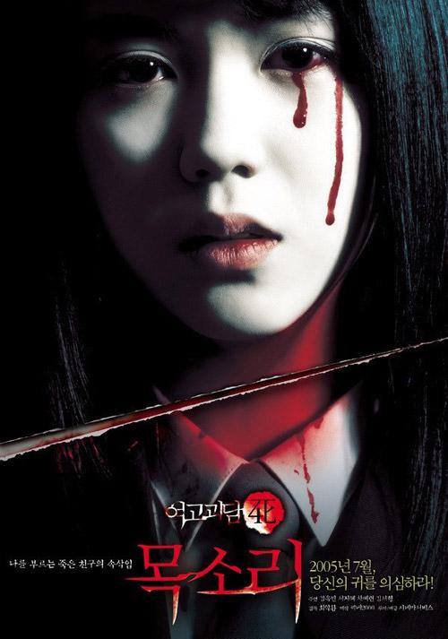 10 phim kinh dị đáng sợ nhất màn ảnh Hàn - 9