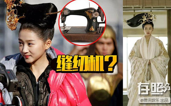Những kiểu tóc gợi liên tưởng hài hước trong phim cổ trang Hoa ngữ