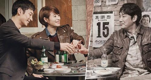 5 drama trinh thám điều tra của Hàn tha hồ hack não khán giả - 2