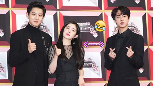 Jin cố gắng đứng cách xa Irene vì ngại.