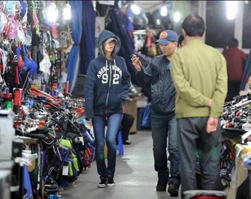 Bức ảnh khiến Yoon Ah trở thành nạn nhân của tin đồn.