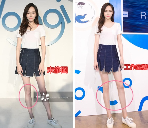 Đường Yên nổi tiếng với đôi chân dài, nhỏ, nhưng đội ngũ của nữ diễn viên vẫn dùng photoshop tút tát thêm, đặc biệt là phần đầu gối.