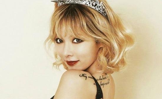 Bạn biết gì về nữ idol gợi cảm Hyun Ah? - 7