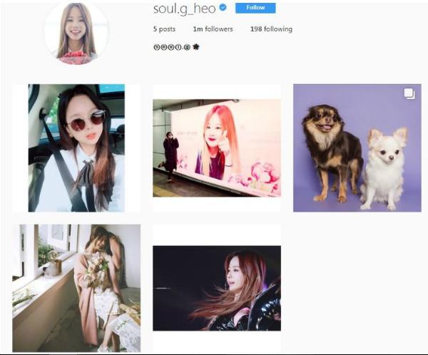 Instagram cá nhân của Sol Ji đã xóa toàn bộ ảnh của EXID.