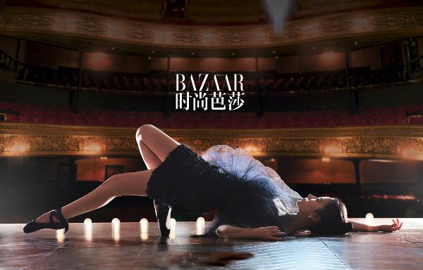 Hình ảnh đẹp của Lưu Diệc Phi trên tạp chí mới nhất.