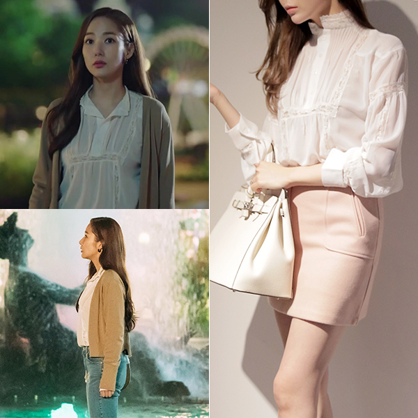 SEZWICK Blouse (price unavailable and Sold Out)
