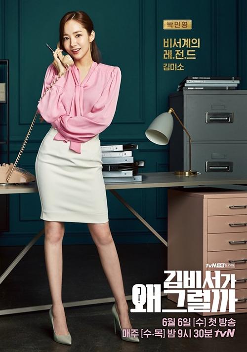 Vào vai một cô thư ký xinh đẹp, sành điệu trong Thư ký Kim, Park Min Young có sự đầu tư lớn về diện mạo. Mỗi tập phim, cô nàng thay đến 3-4 bộ trang phục khác nhau. Tuy đều là sơ mi và chân váy bút chì đúng chuẩn hình tượng dân công sở nhưng Park Min Young vẫn rất trẻ trung, hợp mốt nhờ loạt đồ toàn hàng hiệu.