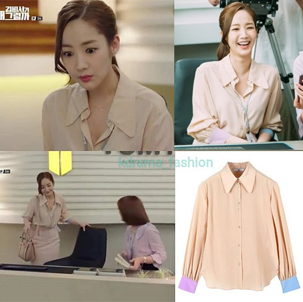 OHNNY HATES JAZZ Color Block Silk Blouse, Beige ₩398,000 (USD 367)