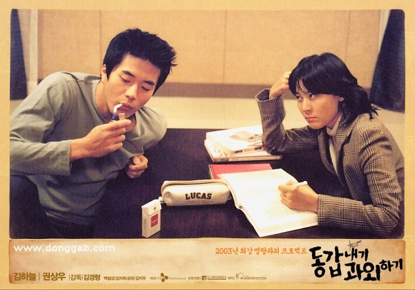 6 phim hài tình cảm học đường từng khuấy động đời sống giới trẻ Hàn Quốc