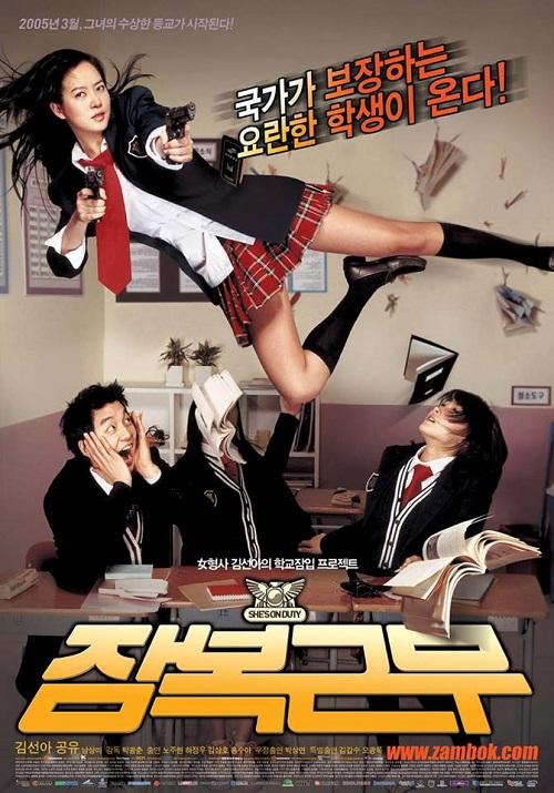 6 phim hài tình cảm học đường từng khuấy động đời sống giới trẻ Hàn Quốc - 3