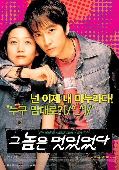 6 phim hài tình cảm học đường từng khuấy động đời sống giới trẻ Hàn Quốc - 4