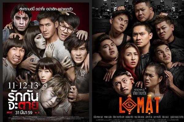 Poster Lộ mặt bị cho là giống với phim 11 - 12 - 13 Scary Holiday: Ghost is All Around.