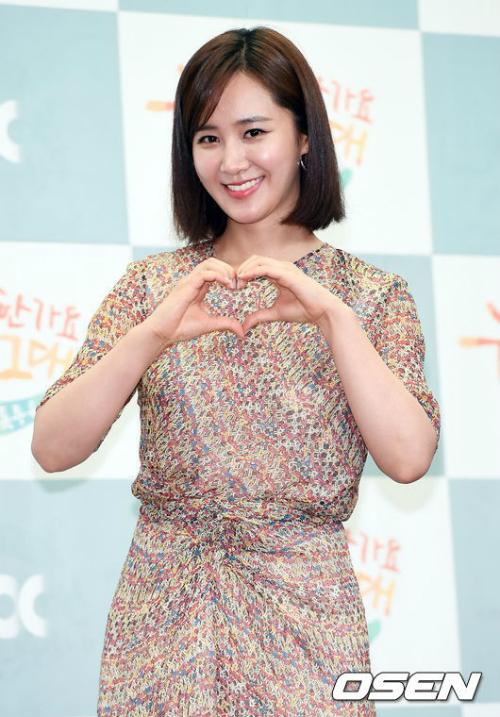 Yuri xuất hiện trong sự kiện ngày 18/6.