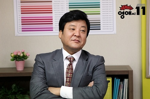 Những người nổi tiếng xứ Hàn sở hữu cái tên muôn đời vẫn bị trêu - 1
