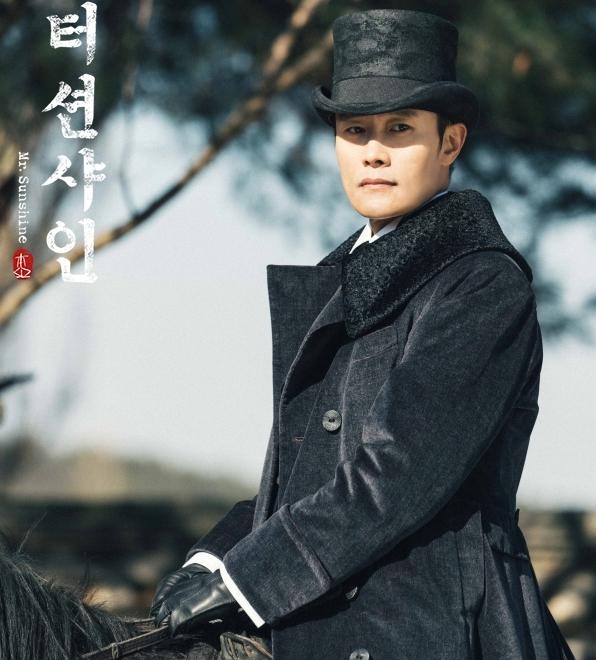 <p> Khi tạo hình của Choo Yoo Jin được hé lộ, phần đông cảm thấy hài lòng bởi Lee Byung Hun khắc họa xuất sắc một hình ảnh Đại úy Mỹ vừa quyền uy mạnh mẽ vừa biến hóa khó lường.</p>
