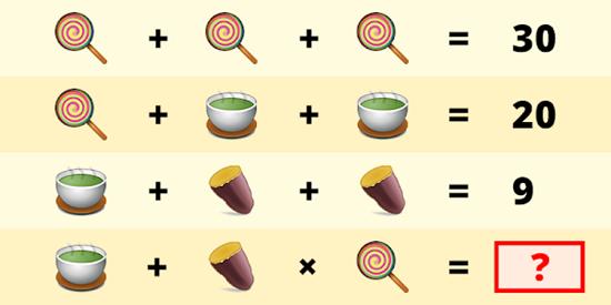 Bạn có thể vượt qua bài test Toán học này không? (3) - 2