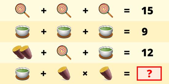 Bạn có thể vượt qua bài test Toán học này không? (3) - 3