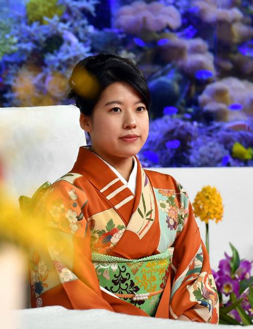 Công chúa Ayako.