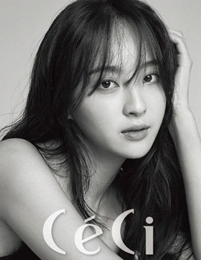 Fan thông thái có biết sao nữ Hàn này là ai? - 4