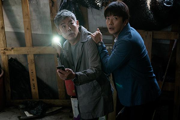 Lee Kwang Soo phối hợp phá án cùng Kwon Sang Woo - 1