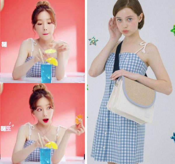 Loạt váy áo kẻ caro giá bình dân siêu xinh của idol Hàn hè 2018 - 1