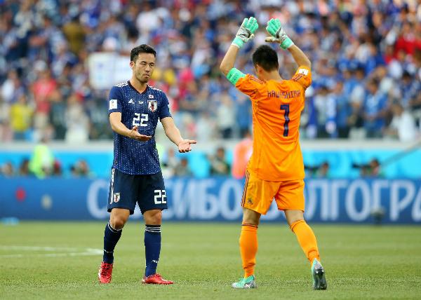 Liệu tuyển Nhật có viết nên câu chuyện cổ tích bóng đá thời hiện đại?