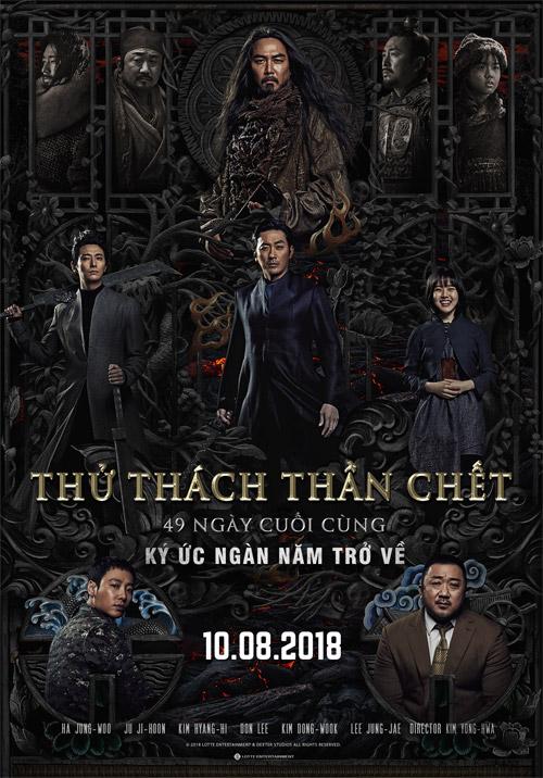 Poster phim mới được công bố.