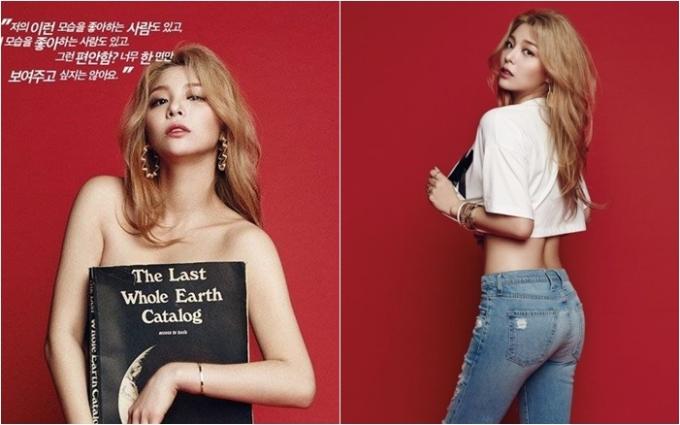 <p> Sau scandal ảnh nóng từng gây ồn ào trong quá khứ, ít người nghĩ rằng nữ ca sĩ Ailee đủ can đảm chụp hình với concept gợi cảm này trên tạp chí <em>GQ </em>năm 2015.</p>