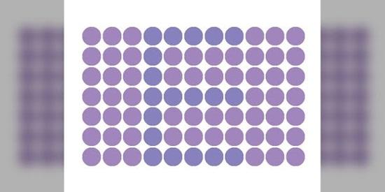 Mắt tinh soi đây là chữ gì? (2) - 4