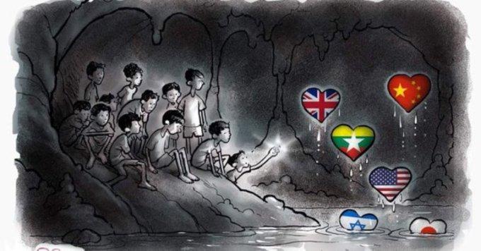 <p> Những đứa trẻ bị cô lập với bên ngoài song họ không hề cô đơn, họ nhận được tình yêu từ mọi người ở khắp các quốc gia trên thế giới.</p>