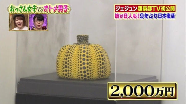 Tác phẩm nghệ thuật hình quả bí ngô nổi tiếng của Yayoi Kusama được trưng bày trong nhà Kim Jae Joong, trị giá đến 178.000 USD.