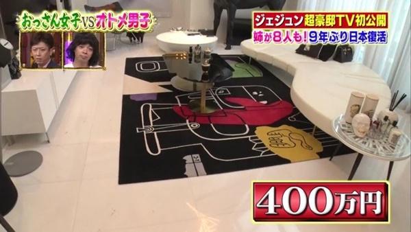 Chiếc thảm in hình trừu tượng trông tưởng không có gì đặc biệt mà có giá đến 35.000 USD.