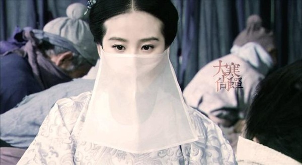 11 mỹ nhân che mặt trong phim Hoa ngữ, bạn có nhận ra? - 8