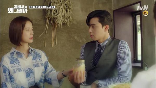 Nhân vật em gái mưa của Lee Young Joon.