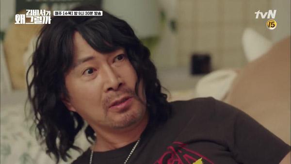 Và bổ đẻ của Kim Min So đã lên sóng.