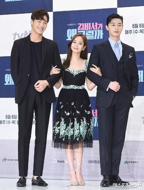 Những pha hở bạo nhức mắt của Thư ký Kim Park Min Young - 7
