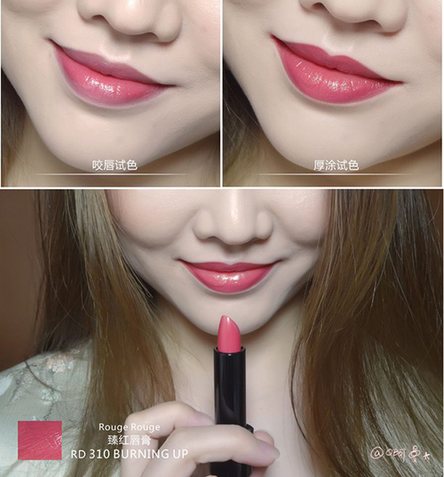 Màu son được Park Min Young sử dụng trong phim là Rd310 Burning Up. Đây là màu hồng sen nhẹ nhàng, tùy theo sở thích mà bạn có thể đánh full môi hoặc lòng môi.