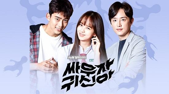 Trình hiểu biết phim Hàn của bạn đến đâu? (2) - 7