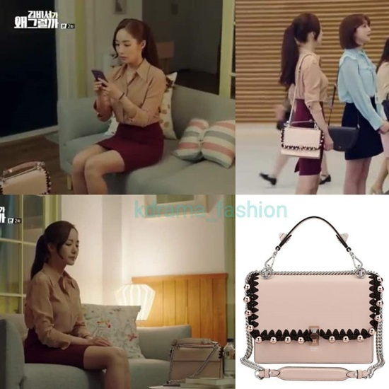 Bộ sưu tập túi đắt đỏ của thư ký Kim Park Min Young - 11