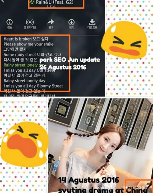 14/8/2016, Park Min Young có lịch trình làm việc ở Trung Quốc. Đó cũng là ngày mà Park Seo Joon đăng tải bài hát với tâm trạng cô đơn buồn bã.