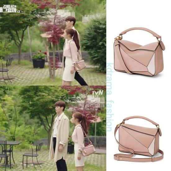 Bộ sưu tập túi đắt đỏ của thư ký Kim Park Min Young - 4