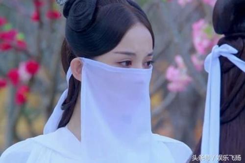 Nhận diện 11 mỹ nhân che mặt trong phim cổ trang Trung Quốc - 3